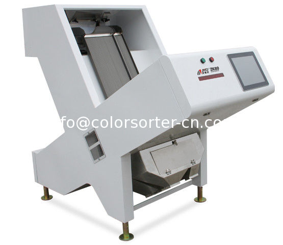 Mini rice colour sorting machine for mini rice mill,ZK80