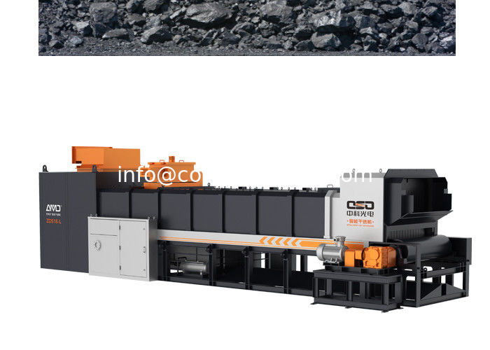 X-ray Coal Dry Optical Sorter